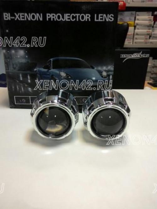 Morimoto mini H1 Silver