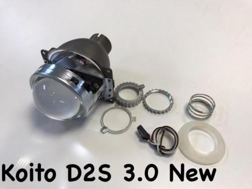 Koito Q5 D2S 3.0  (H4)