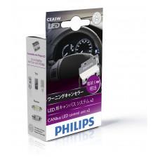 Обманка T10 Philips (стопы, габариты, повороты)